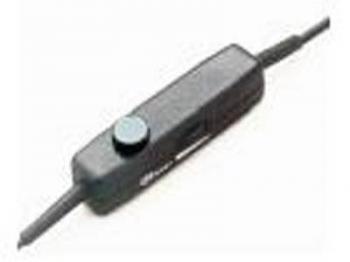 GN Netcom 0686M In-Line Amplifier w/ Mute New