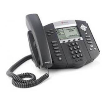Polycom SoundPoint IP560 SIP 4 Line Gigabit  IP Desktop Phone Refurbished