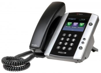 Polycom VVX 500 Gigabit IP Phone New