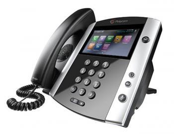 Polycom VVX 601 Gigabit IP Phone